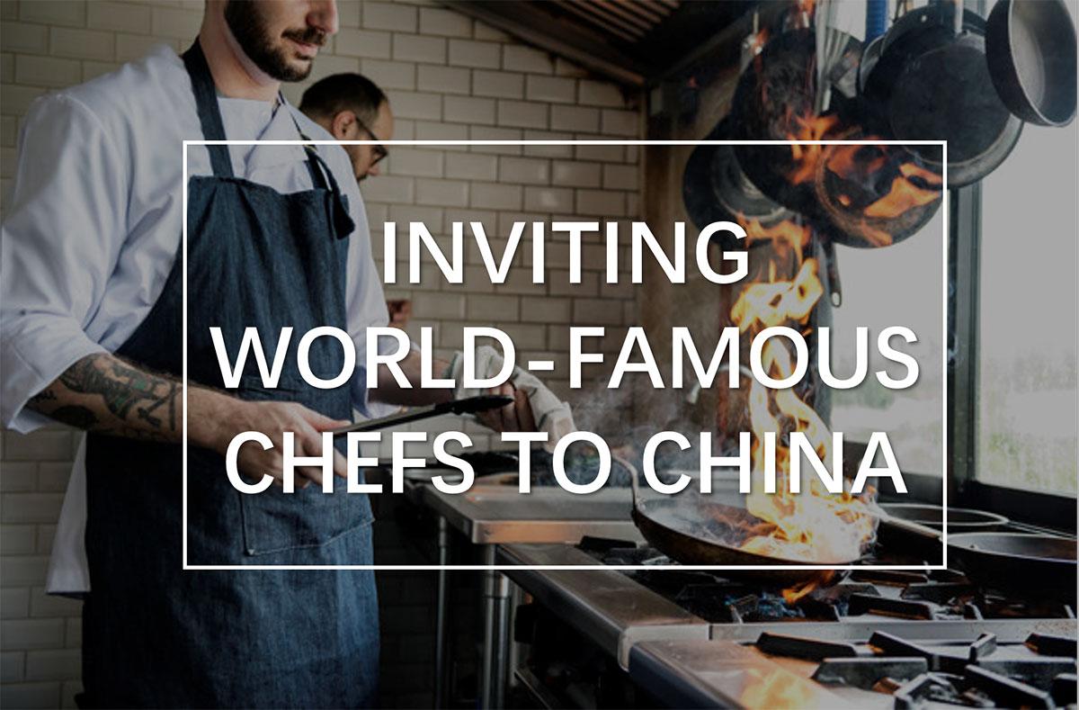 EN国际名厨进入中国